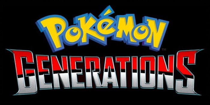 Pokémon GENERATIONS シリーズ